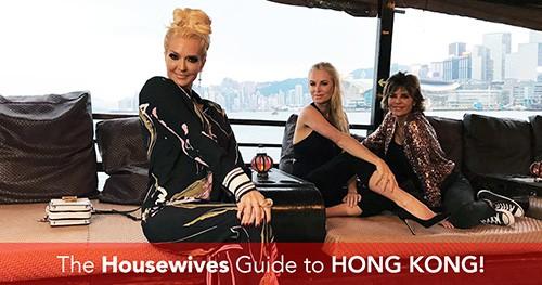 Housewives Guide to Hong Kong