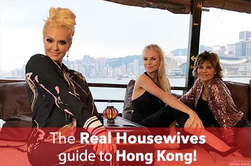 Housewives Guide Hong Kong