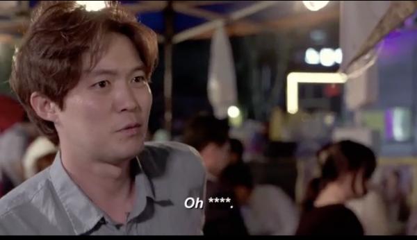 jihoon swearing 90df tow