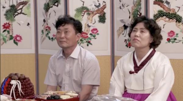 parents jihoon wedding 90df tow