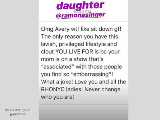 rhony leah mcsweeney feud avery singer ramona singer